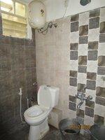 14NBU00285: Bathroom 2
