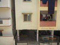 14DCU00035: Balcony 1