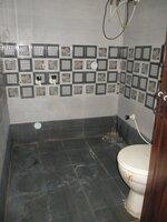 15S9U01109: Bathroom 2