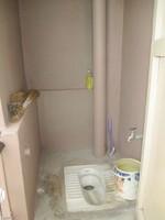 11A8U00448: Bathroom 2