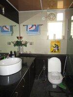 14NBU00235: Bathroom 2