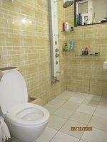 14DCU00537: Bathroom 1