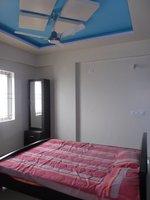 14M3U00156: Bedroom 2