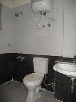 15F2U00155: Bathroom 1