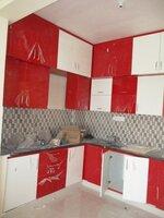 14OAU00227: Kitchen 1