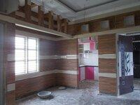 14OAU00116: halls 1