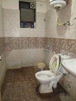 14NBU00256: Bathroom 2