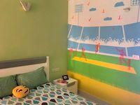 13M3U00340: Bedroom 2