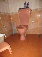 B204: Bathroom 1