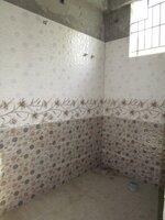 14NBU00146: Bathroom 1