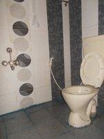 14OAU00079: Bathroom 1