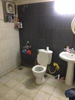 14A4U00306: Bathroom 1