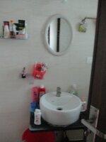 15S9U00426: Bathroom 1