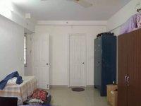 14M3U00177: Bedroom 1