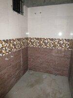 14NBU00351: Bathroom 1