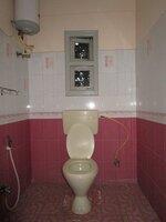 14NBU00100: Bathroom 1