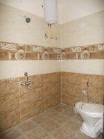 14NBU00277: Bathroom 2