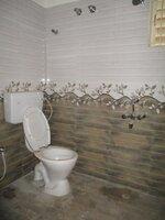 14OAU00080: Bathroom 1