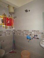 14NBU00510: Bathroom 1
