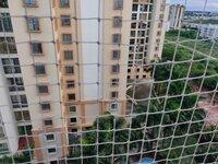 14DCU00603: Balcony 3