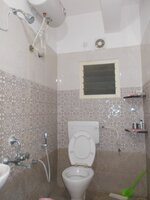 14NBU00251: Bathroom 2