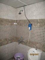 15S9U00781: Bathroom 1