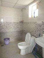 14F2U00492: Bathroom 1