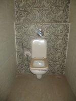 11NBU00765: Bathroom 2