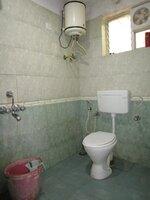 14NBU00229: Bathroom 1