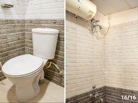 12J7U00269: Bathroom 2