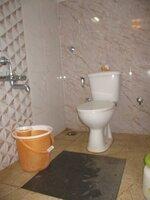 14NBU00165: Bathroom 1