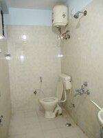 14NBU00206: Bathroom 2