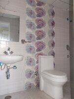 14NBU00032: Bathroom 1