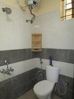 14DCU00415: Bathroom 1