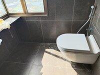 14NBU00070: Bathroom 1