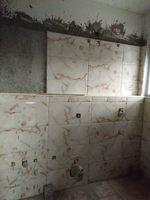 11OAU00032: Bathroom 1