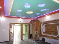 Sub Unit 15S9U00746: halls 1