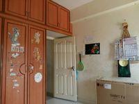 13A4U00307: Bedroom 1