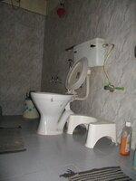 15S9U01054: bathroom 1