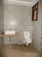 14NBU00233: Bathroom 1