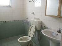 12J7U00306: Bathroom 2