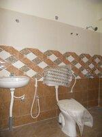 14DCU00461: Bathroom 1