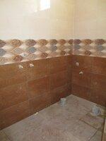 15OAU00161: Bathroom 1
