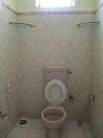 15S9U01040: Bathroom 2