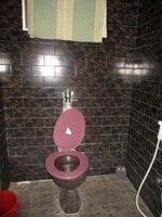 14NBU00110: bathroom 3