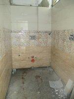 14A4U00545: Bathroom 2