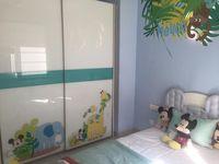 11NBU00705: Bedroom 2