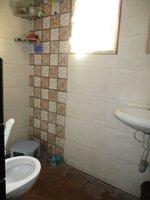 14NBU00037: Bathroom 1