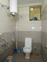 15S9U01222: Bathroom 2