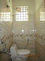 15S9U00740: Bathroom 2